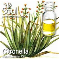 Pure Essential Oil Citronella - 50ml